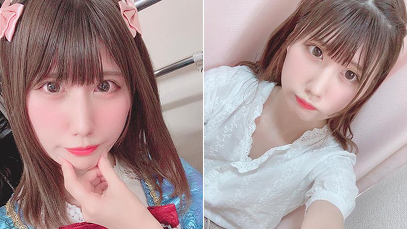 Ena Matsuoka została zaatakowana przez obsesyjnego fana przed swoim mieszkaniem