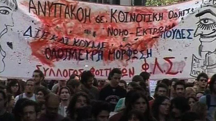 Grecja - studenci nie chcą prywatnych uczelni